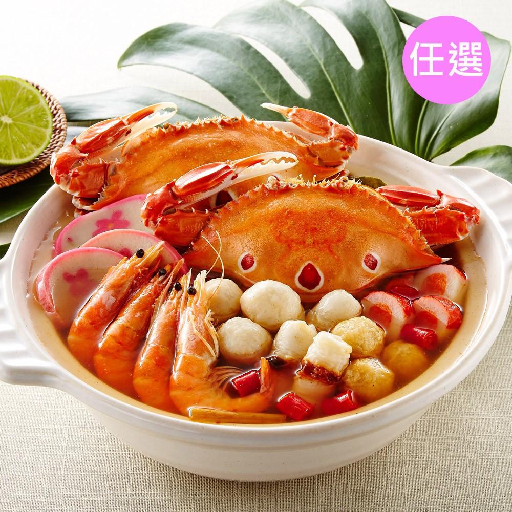 泰式酸辣蟹海鮮鍋(小辣)X1組-(任選)