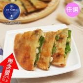 老北方厚片蔥油餅-蔥量加倍(5片/包)-(任選)