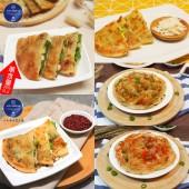 頂級蔥油餅任選超值5件組(免運)