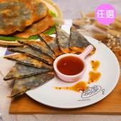 紫菜海鮮煎餅(2片/包)-(任選)