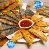 超級海鮮餅4件組(月亮蝦餅X2+紫菜海鮮煎餅X2)-(免運)