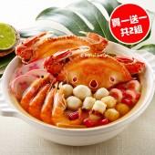 【限量】買一送一共2組-圍爐鍋物-泰式酸辣蟹海鮮鍋(小辣)-免運