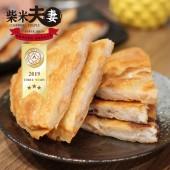 重量級月亮蝦餅(單片裝)X5包-(免運)