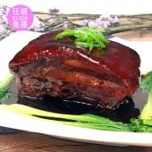 江陽走油東坡肉(道地江浙菜)-(任選)