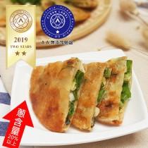 (預購7/26出貨)老北方厚片蔥油餅-蔥量加倍(5片/包)x4包-(免運)