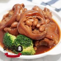 傳家花生豬腳(300g/包)X6包-(免運)
