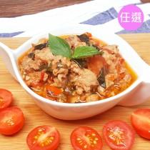 泰式打拋豬肉醬(160g/包)-(任選)