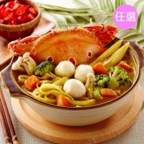 南洋咖哩蟹粉煲X1組-(任選)