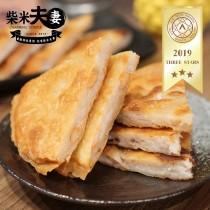 (6/28出貨)重量級月亮蝦餅(單片裝)X12包-(免運)