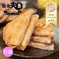(6/28出貨)重量級月亮蝦餅(單片裝)-(任選)
