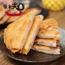 重量級月亮蝦餅(2片/包)X14包-(免運)