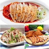 三大名雞任選3盒(山東燒雞/口水雞/蔗香茶雞)-(免運)