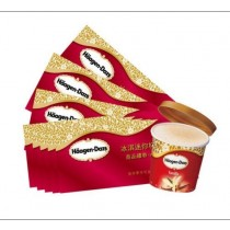 【點數65點+$300元】Haagen Dazs外帶冰淇淋迷你杯兌換券-5張(全省全家可兌換)